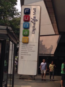 Funan DigitalLife Mall